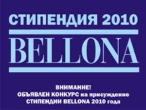 ingressimage_bellonaru_stipend.jpg