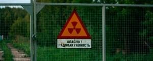 chepetsk_rao (Ingress image)