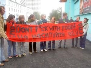 Пикет против ГМО в Мурманске 25 июля 2006 года (Ingress image)