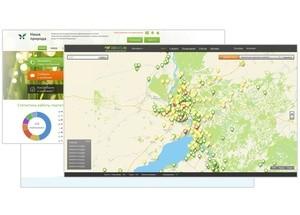 Eco Internet (Ingress image)