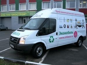 Ecomobile (Ingress image)