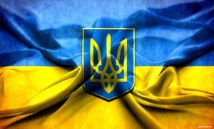 ingressimage_flag_gerb_ukraine.jpg