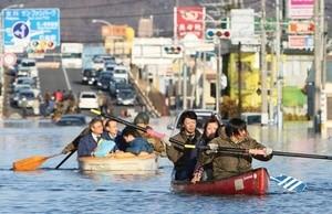 japanquake_evacuations (Ingress image)