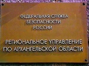 fsb arkhangelsk (Ingress image)