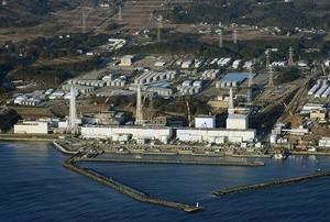 Fukushima 2013 (Ingress image)