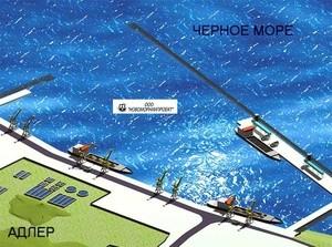 Проект грузового порта в Имеретинской долине (Ingress image)