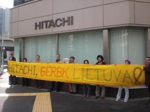 Пикет у штаб-квартиры Хитачи в Токио.