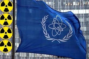 ingressimage_iaea-flag-1.jpg