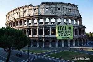 ingressimage_italia_greenpeace.jpg
