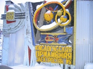 ingressimage_kislogubskaya-1..jpg