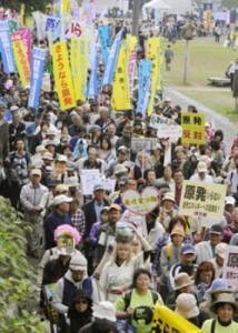 Anti-nuke rally in Fukuoka 14/11/11 (Ingress image)