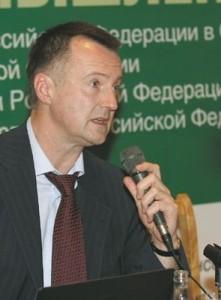 gavrilov (Ingress image)