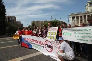 Monsanto GMO (Ingress image)