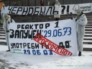 murmansk protest (Ingress image)