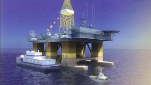 ПАТЭС плавучая теплоэлектростанция (Ingress image)