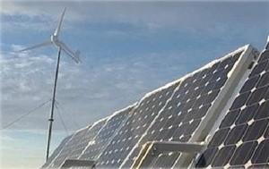 wind solar power plant (Ingress image)