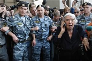 Людмила Алексеева ОМОН Alexeeva Alekseeva OMON (Ingress image)