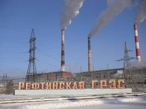 reftinskaya  (Ingress image)