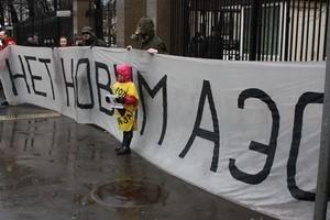 Rosatom protest (Ingress image)