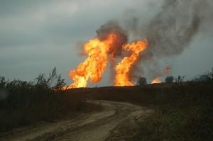 Rosneft (Ingress image)