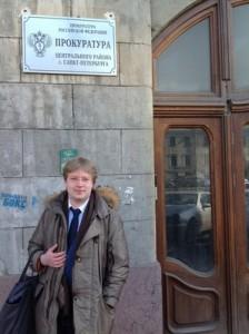 Rybakov Prosecutors (Ingress image)