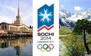 s0chi (Ingress image)
