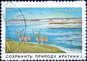 арктика arctic почтовая марка 1989 (Ingress image)
