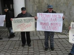 piket laes sbor sosnovyi bor gradirni 14.10.10 (Ingress image)