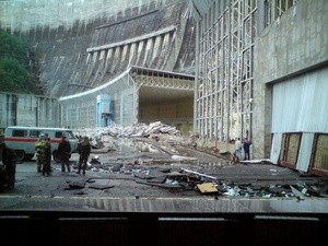 авария на саяно-шушенской гэс 17 августа (Ingress image)