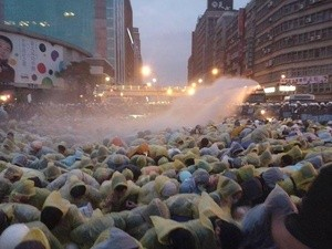 taiwan antinuclear protest 01 (Ingress image)