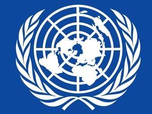 UN ООН (Ingress image)