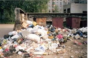 waste (Ingress image)