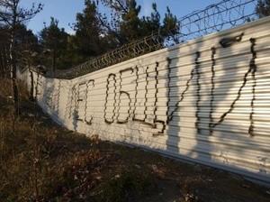 Забор Ткачёв (Ingress image)