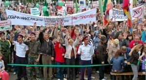 Митинг против добычи никеля в Черноземье. Борисоглебск, 3 июня 2012 года.