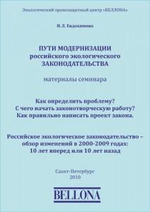 reportimage_Evdokimova
