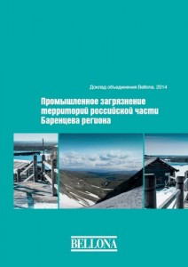 reportimage_Industrial Pollution Barents