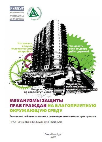 reportimage_brochure_sreda