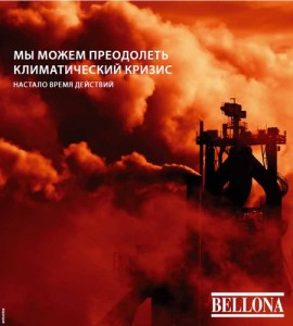 reportimage_climate-mag-cover-ru[1]