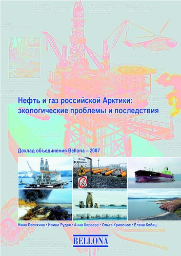 reportimage_report_cover