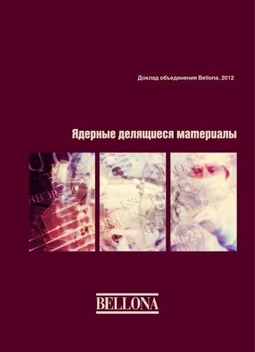 reportimage_yad_mat_prew%202012_russ[1]