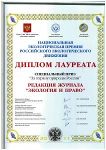 eip diploma 03