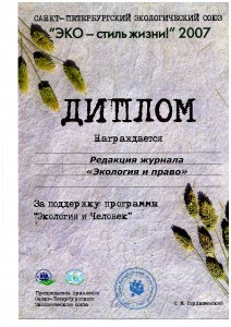 eip diploma 06