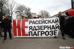 2015-04 Minsk