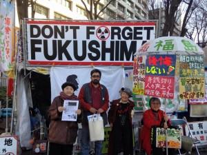 «Не забудем Фукусиму!» - антиядерные протесты в Японии.
