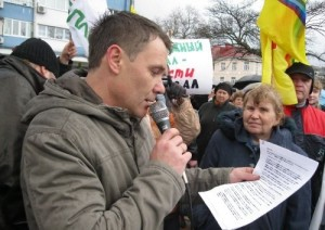 IMG_Vitishko