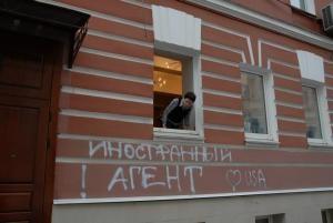 Memorial_Russia[1]