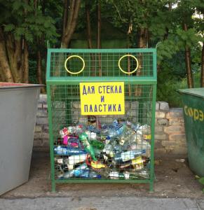 Мурманск, раздельный сбор мусора.