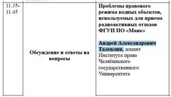 bodytextimage_Talevlin1[1]