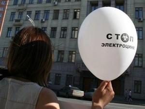 Пикет перед зданием Ростехнадзора в Москве. 28 июня 2010 года.