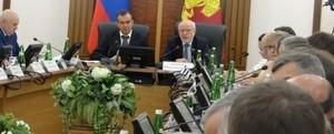 Председательствовали на заседании Михаил Федотов и Вениамин Кондратьев.